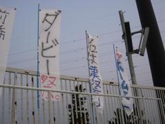 2007otoko_matsuri