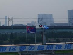 Yumenoshima00