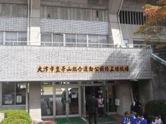 Oujiyama02_2