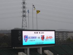 Tokyo_vs_omiya