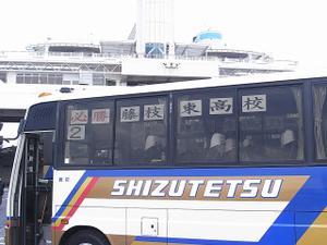 Fujieda00