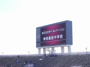 Haruno03