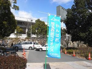 Haruno31