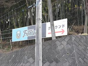 Kawasaki_vs_fc_tokyo00