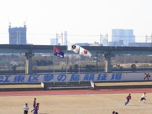 Yumenoshima02