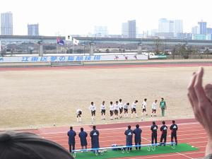 Yumenoshima49