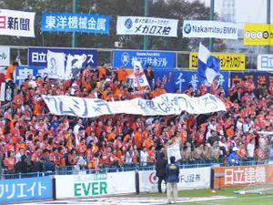 Niigata10
