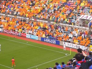 Nihondaira01