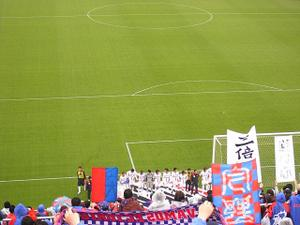 Nihondaira02