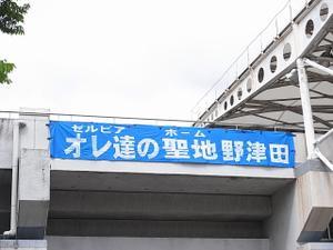 Machida00