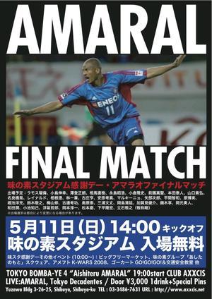 Amaral_final_match_2