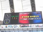 Seoul_vs_tokyo97_2