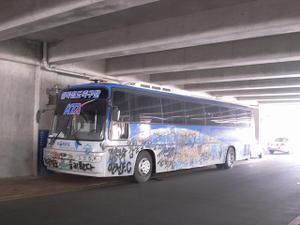 Incheon_bus