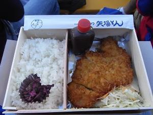 Nagoya60