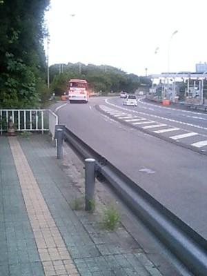 Nagoya70