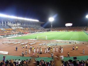 Nagoya98