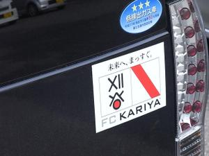 Kariya20