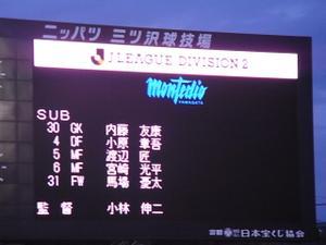 Yuta00_2