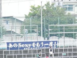 Yasu_vs_ichifuna00
