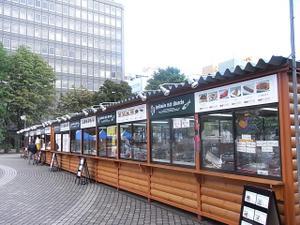 Sapporo50