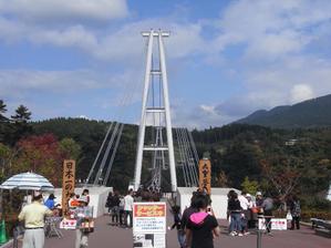 Yume_bridge01