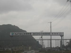 Tottori75