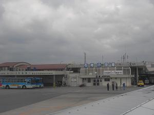 Ishigaki00