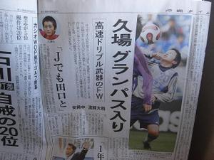 Okinawa_times