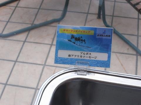 R0012160