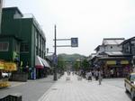Dazaifu00