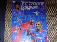 fan_book01