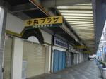 Gifu15