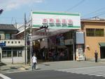 Himeji_city04