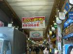 Himeji_city06