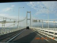 hokkaido_muroran_bridge