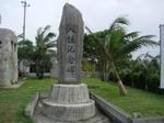 Hoshino01