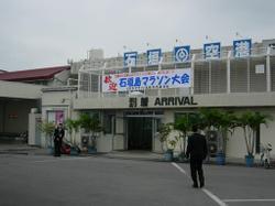 Ishigaki00_2