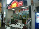 Jef_store