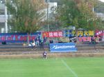 Kamatamare_supporters