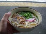 Kashiwa_udon01