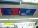 Kofu_station00