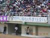 kyushyu_derby
