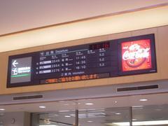 Matsumoto_airport02
