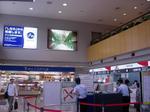 Matsumoto_airport03