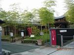 matsuyama19