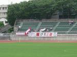 Mizushima00