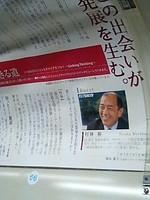 Murabayashi
