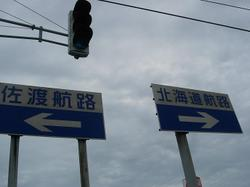 Niigata01_1
