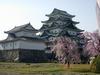 owari-nagoya