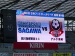 Sagawa_vs_takasaki